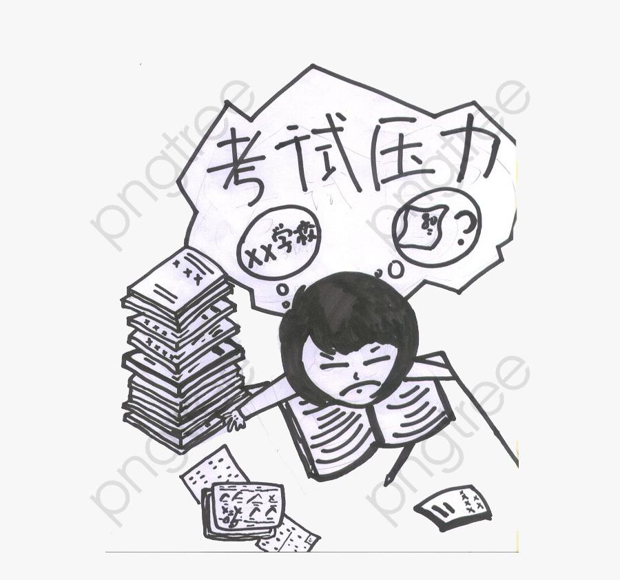 Exam Clipart Examination Pressure - Cartoon, Transparent Clipart