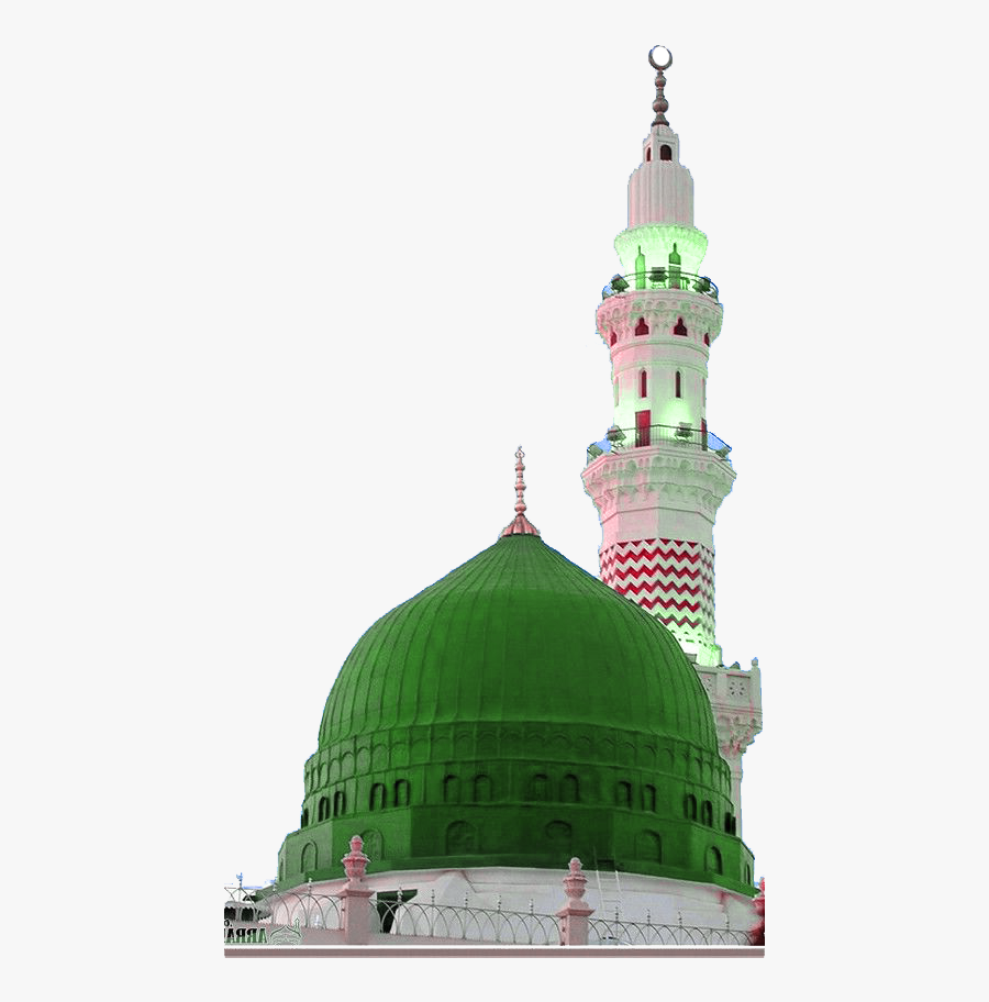 Png Madina Transparent - Al-masjid Al-nabawi, Transparent Clipart