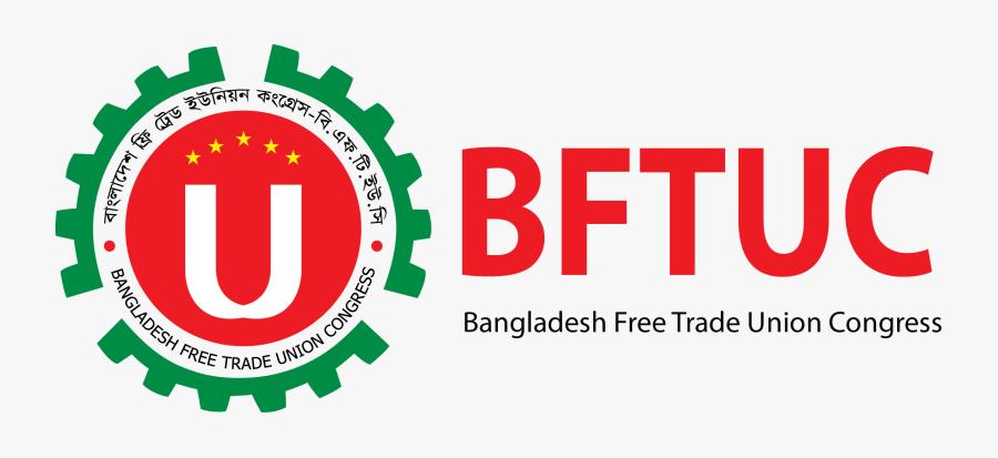 Clip Art Clipart Trade Union Congress - Trade Union Of Bangladesh, Transparent Clipart