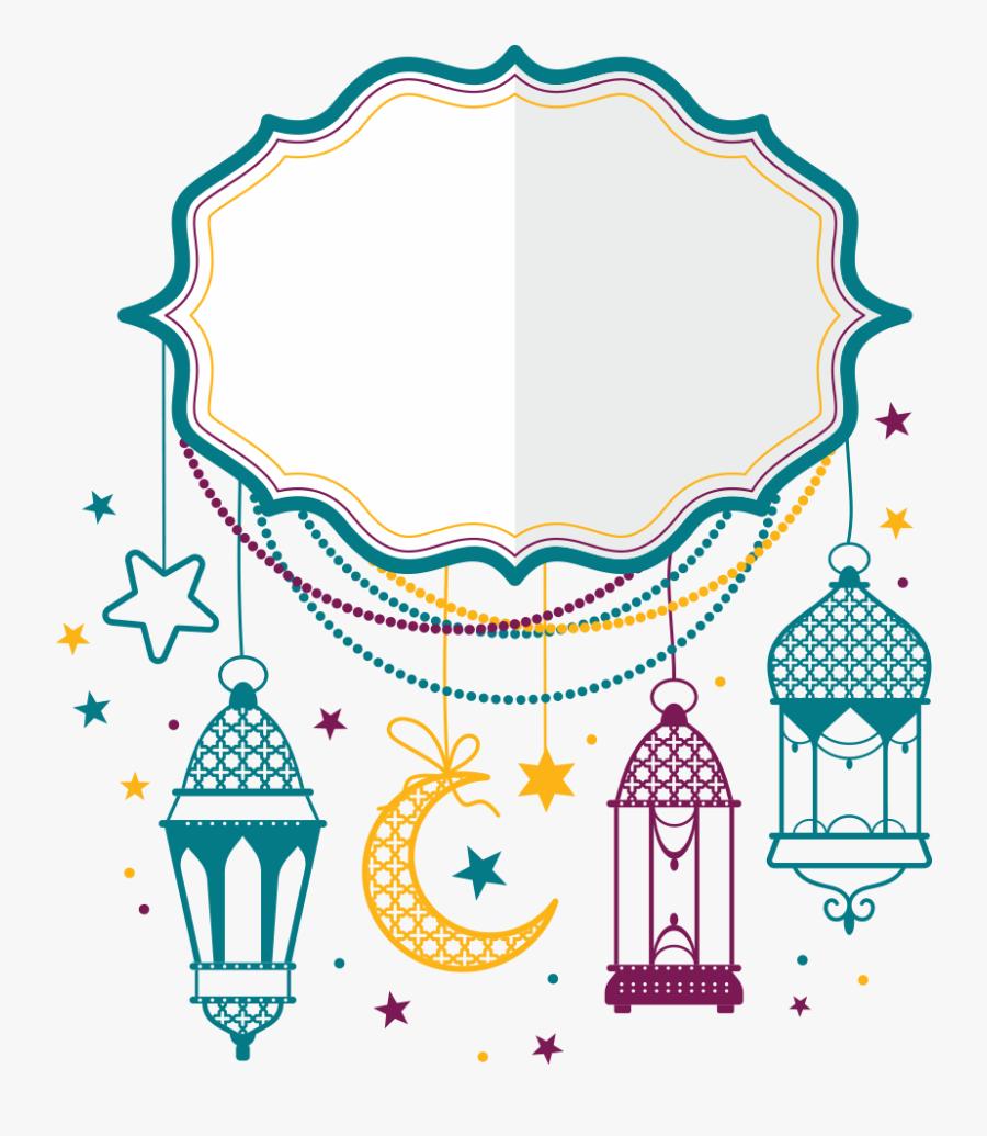 Eid Mubarak Al Fitr - Eid Mubarak Vector Png, Transparent Clipart