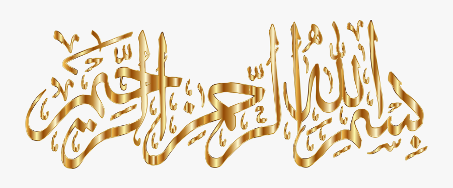 Text,art,calligraphy - Bismillah Calligraphy In Gold ...  Bismillah Calligraphy Clipart