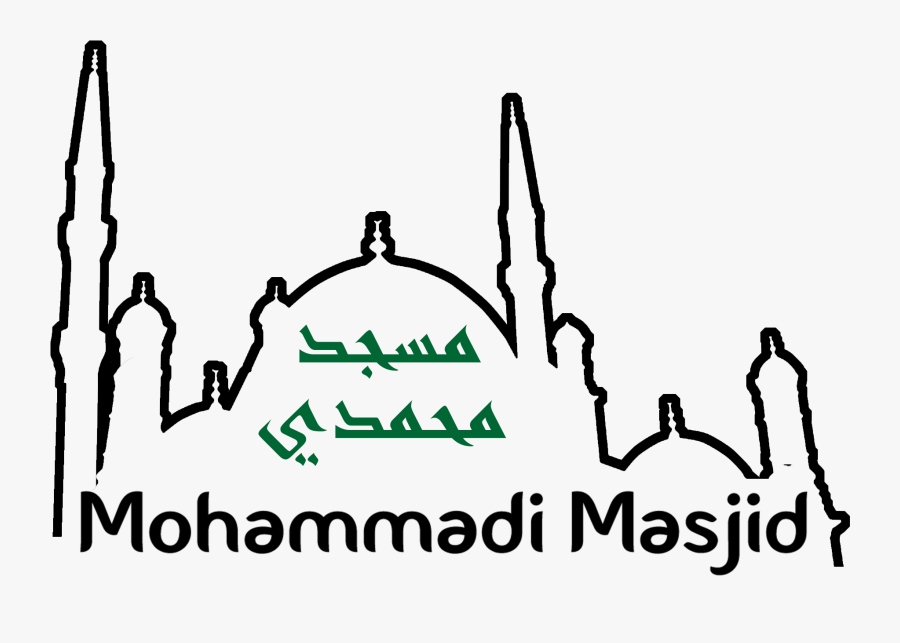 Mosque Logo About Mohammadi Masjid, Transparent Clipart