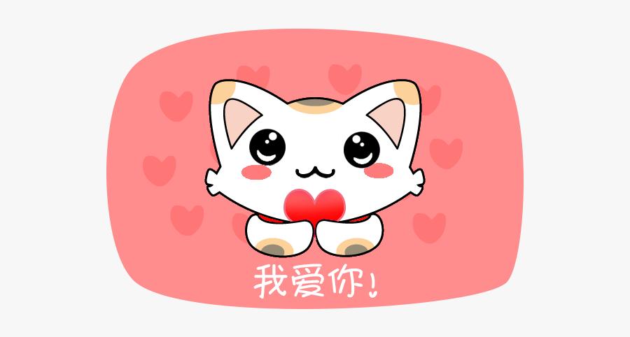 Clip Art Funny Cat Videos Let - Cat Grabs Treat, Transparent Clipart