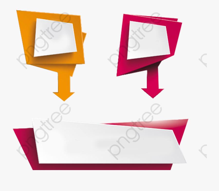 Polygons Decoration Png, Transparent Clipart
