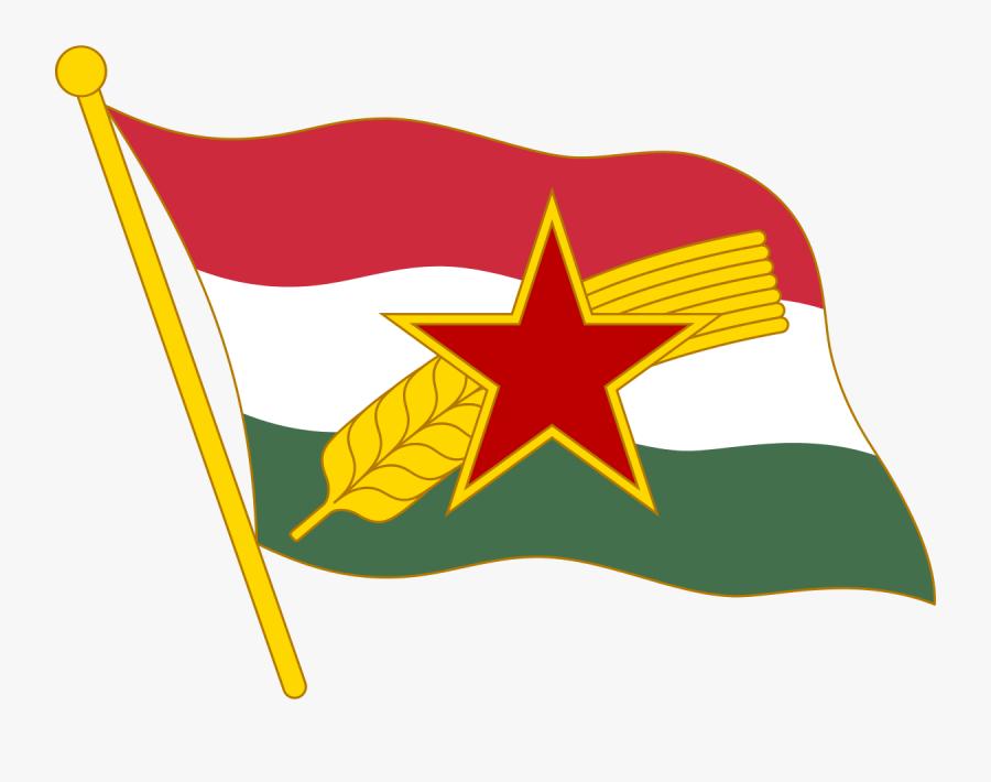 Hungarian Communist Party Flag, Transparent Clipart