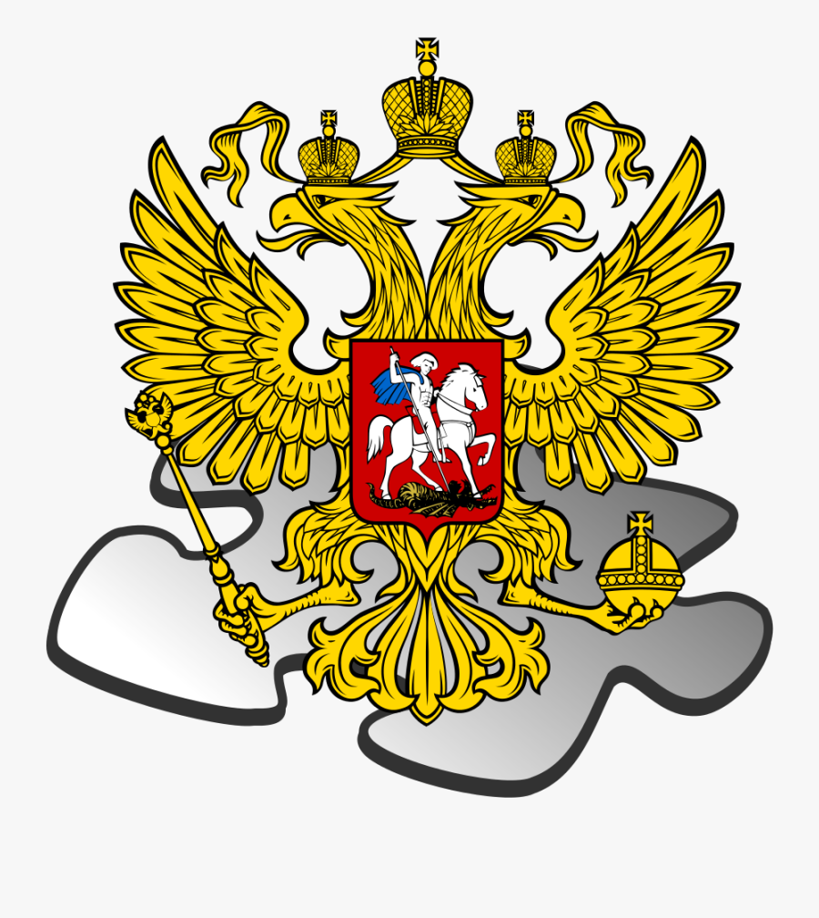 Russian Coat Of Arms Png, Transparent Clipart
