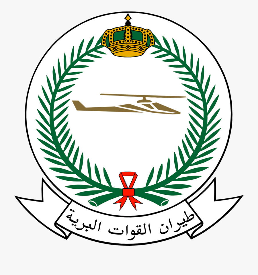 Special Security Forces Saudi Arabia Clipart , Png - Ministry Of Defence Saudi Arabia, Transparent Clipart