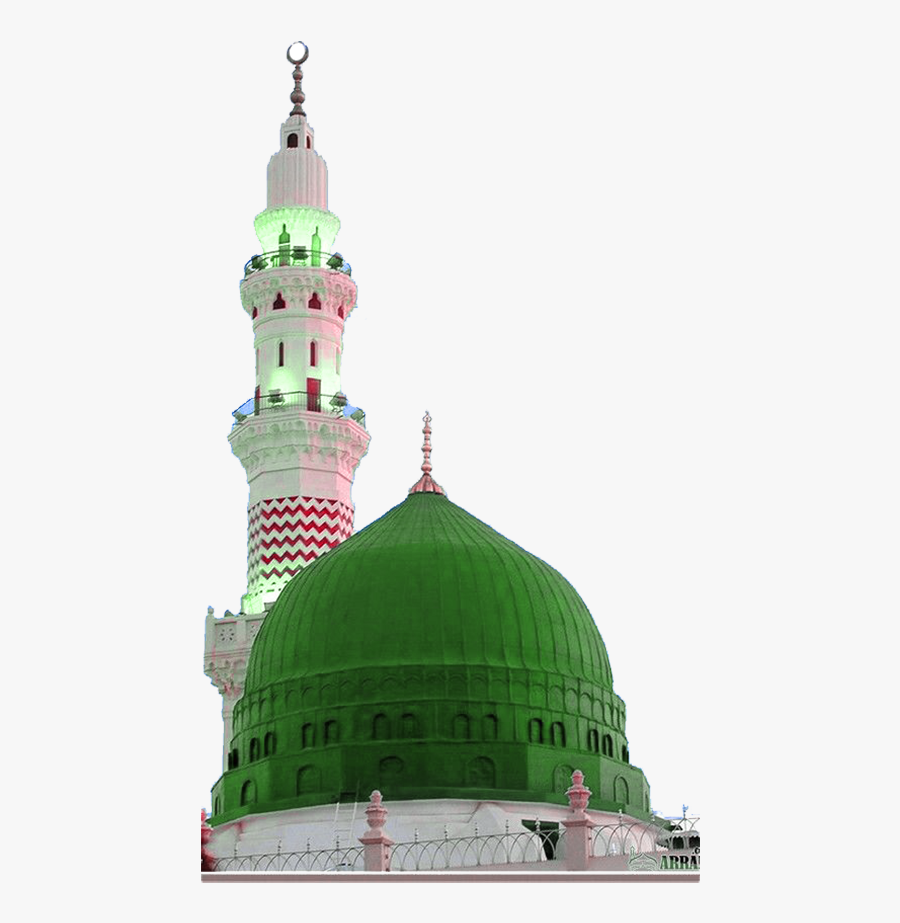 Pin By Downloadpng On Downlaod Png Images In - Al-masjid Al-nabawi, Transparent Clipart