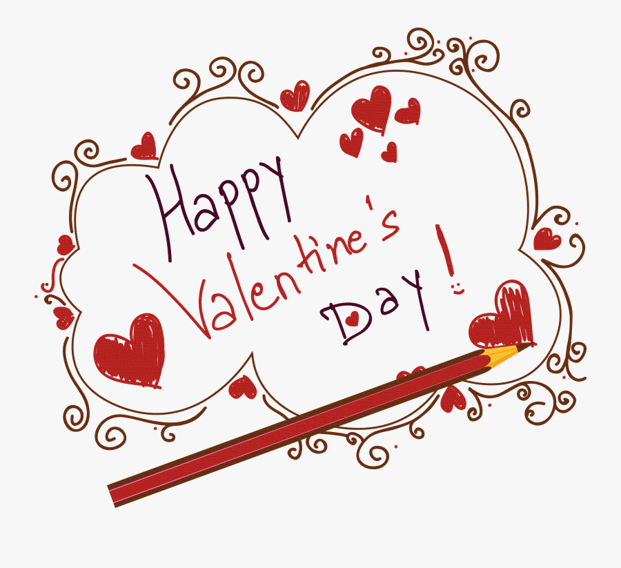 Happy Valentine's Day Free Download Png - Happy Valentines Day Free, Transparent Clipart