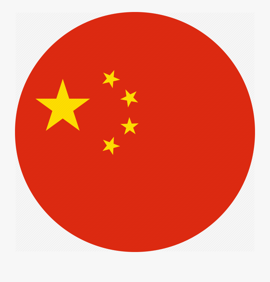 Png China Flag Icon, Transparent Clipart