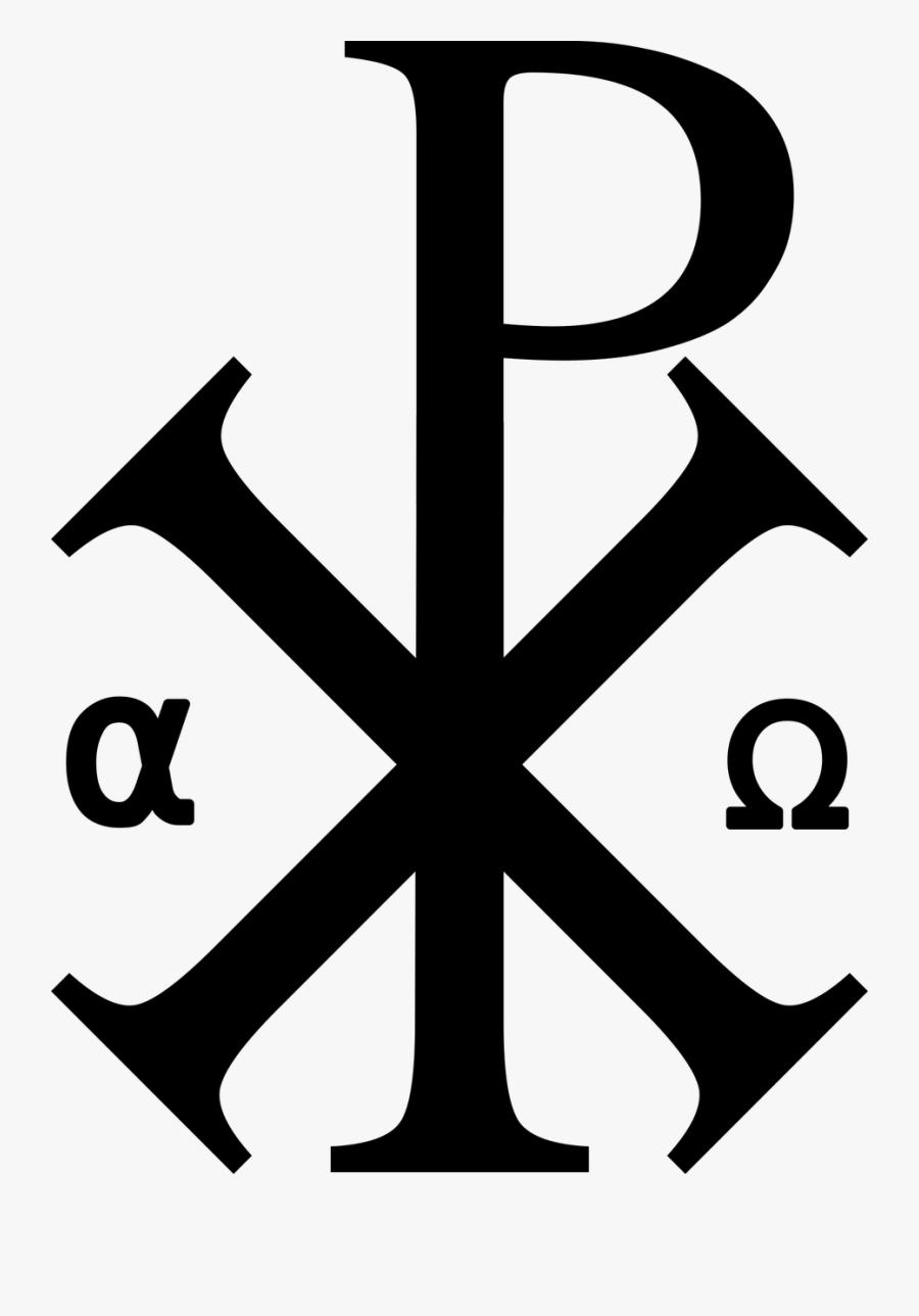 Holy Communion Clipart 19, Buy Clip Art - Logo Alpha Omega Symbol, Transparent Clipart
