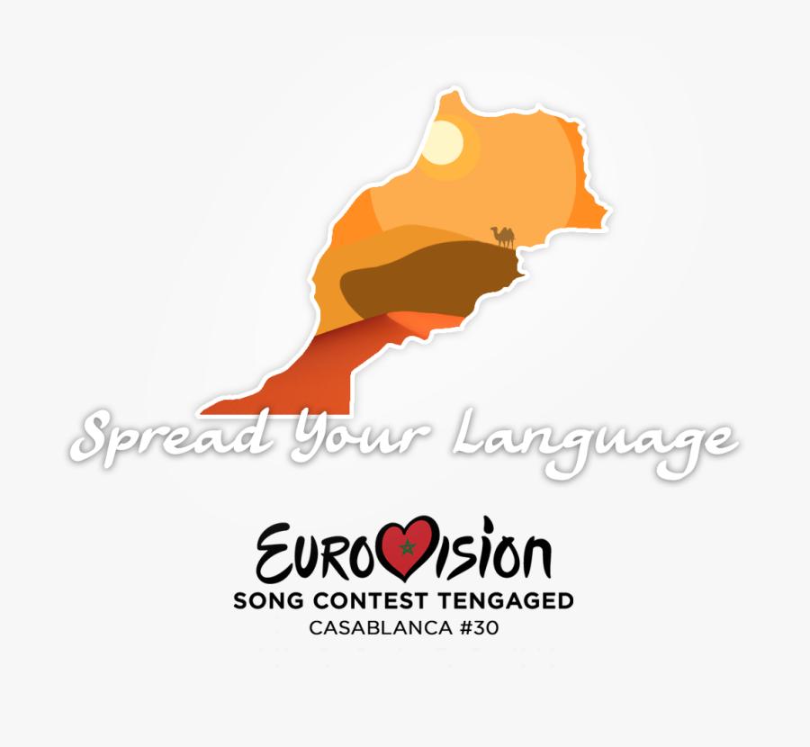 Esct Wiki - Eurovision Song Contest 2015, Transparent Clipart