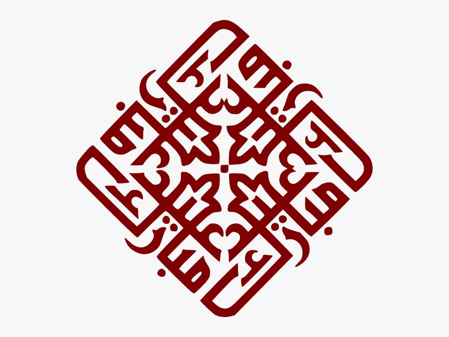 Eid Al Adha Vector, Transparent Clipart