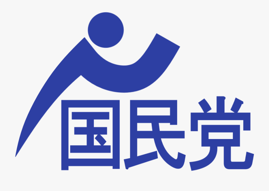 Sekowan National Democratic Party - China Southern Airlines, Transparent Clipart