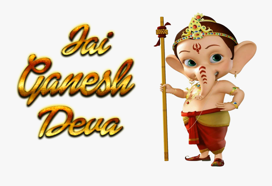 Ganesh Name Wallpaper - Png Ganesh, Transparent Clipart