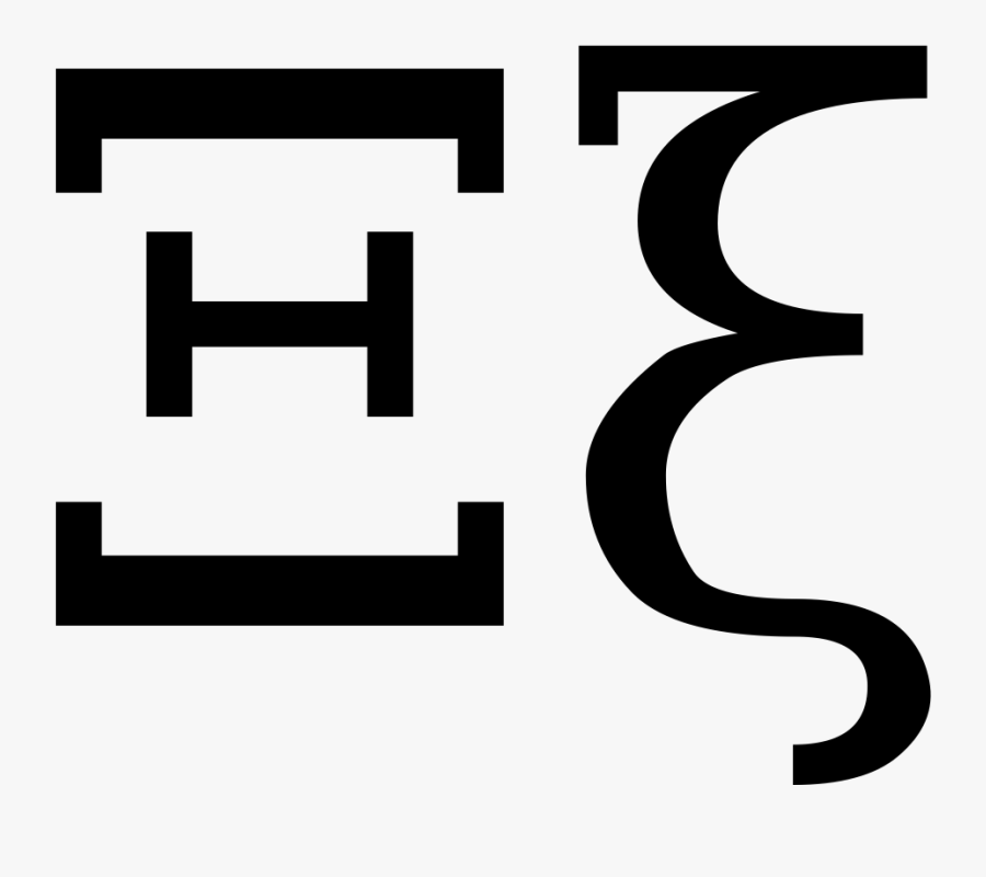 Xi Greek Letter Clipart - Xi Kappa Greek Letters, Transparent Clipart