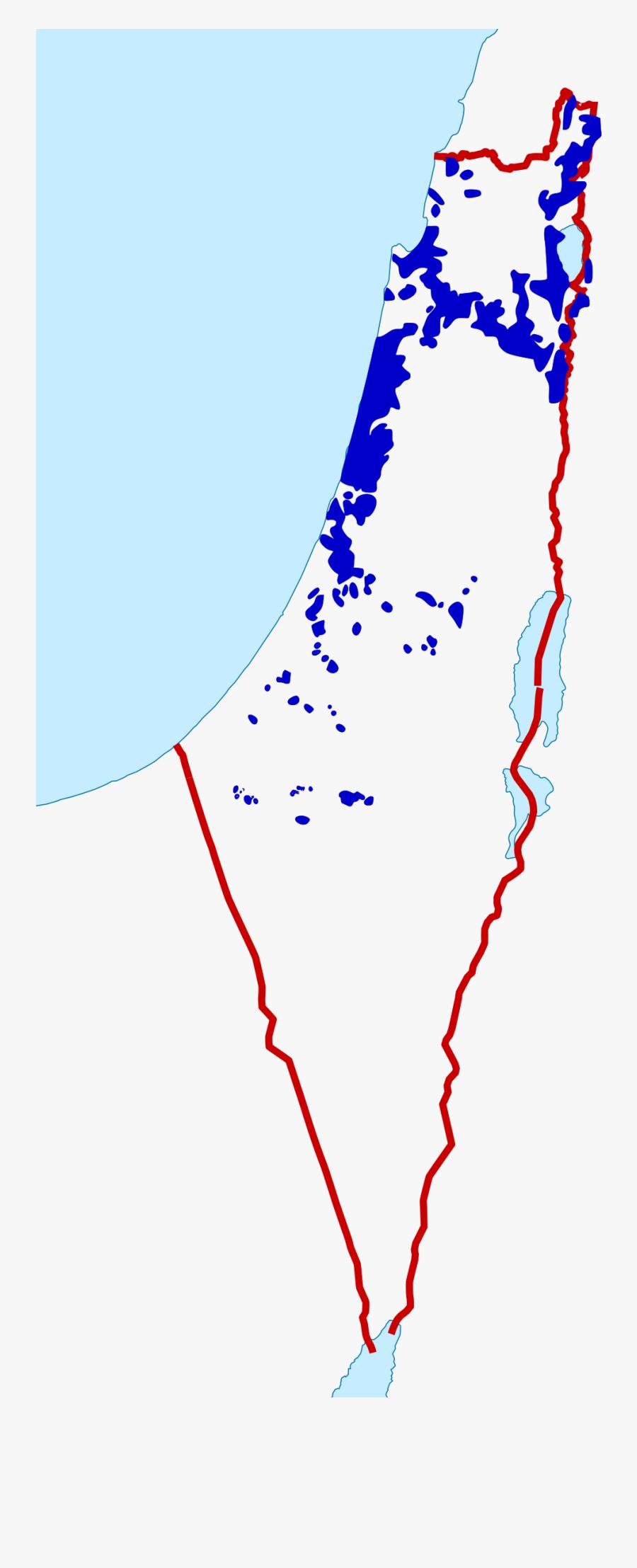Palestine Key Words In Arabic, Transparent Clipart
