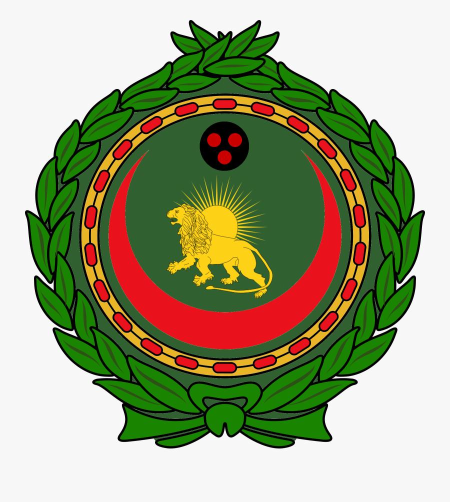 Future - League Of Arab States Logo, Transparent Clipart