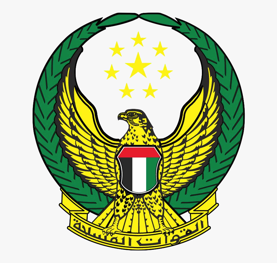 File Uae Forces Coat Of Arms Png - Uae Armed Forces Logo, Transparent Clipart