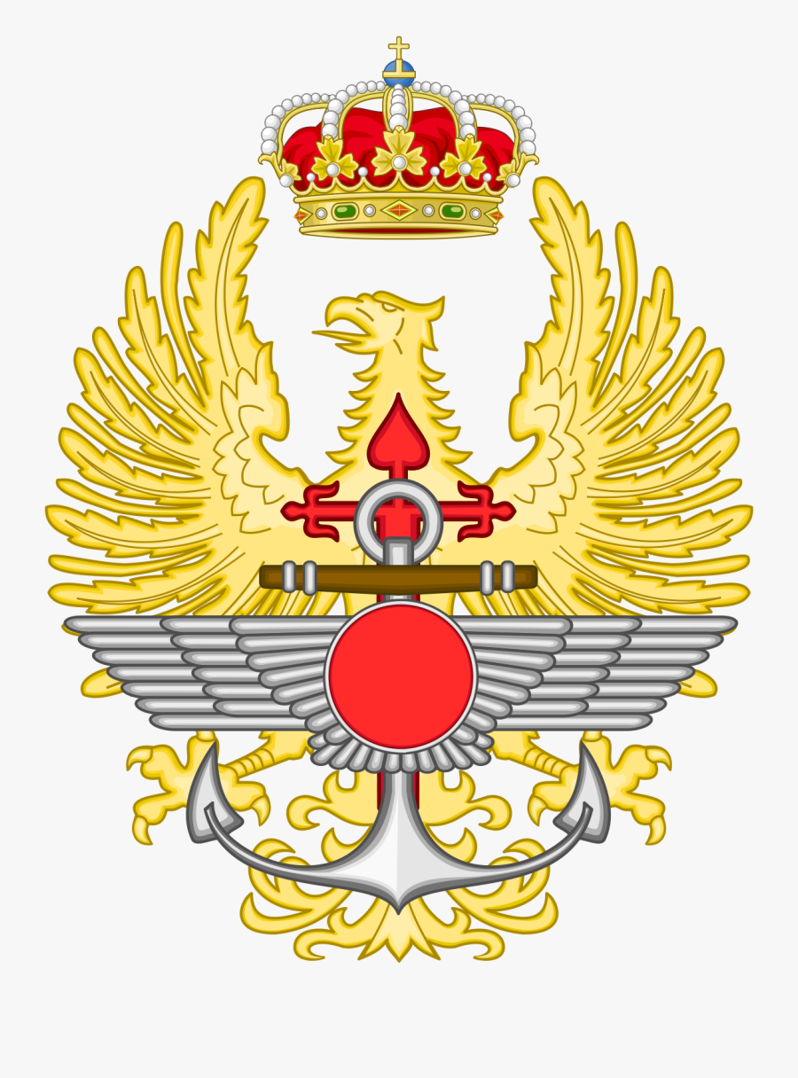 Spanish Armed Forces Logo, Transparent Clipart