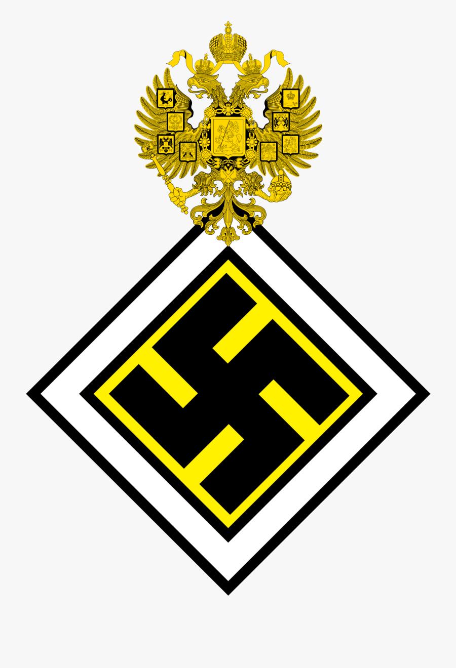 Russian Fascist Party Flag, Transparent Clipart