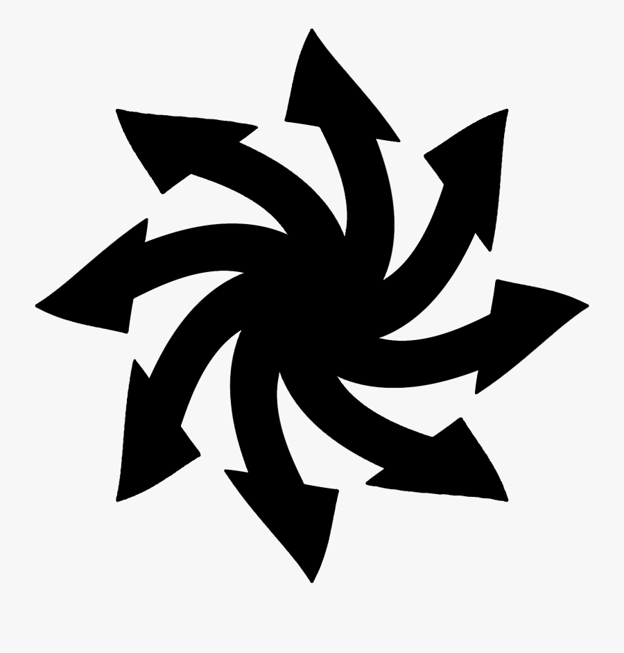 Sun Icon Png Free Clipart , Png Download - Chaos Symbol, Transparent Clipart