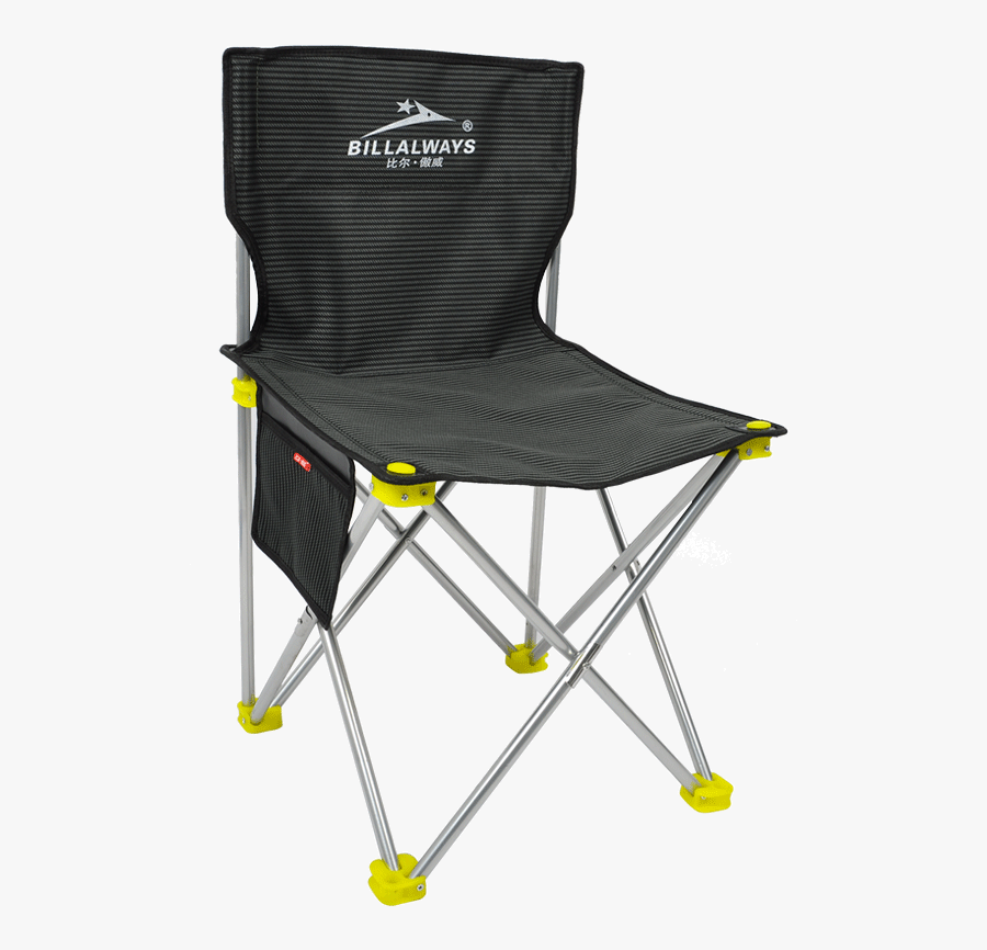 Transparent Beach Chair Png - Cartoon Camp Chair, Transparent Clipart