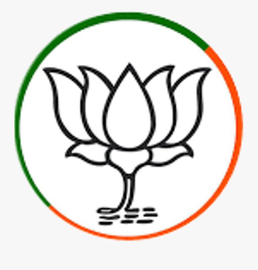 Bjp Symbol 2 - Logo Bharatiya Janata Party Png, Transparent Clipart