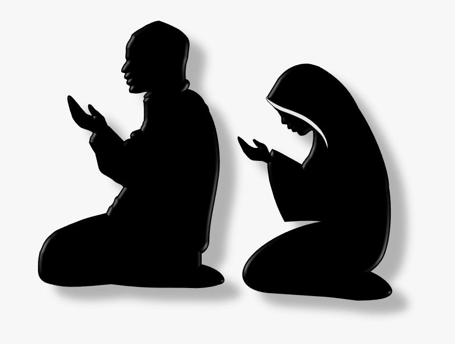 Islam Prayer Png, Transparent Clipart