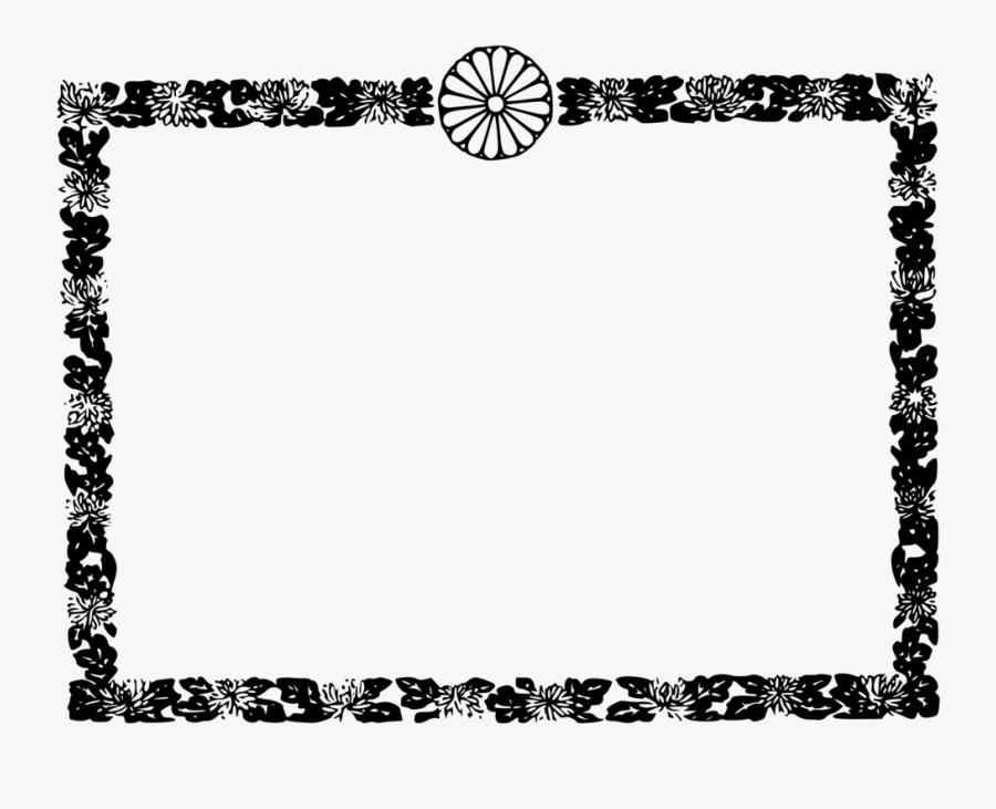Picture Frame,square,symmetry - Decorative Frame Png Hd, Transparent Clipart