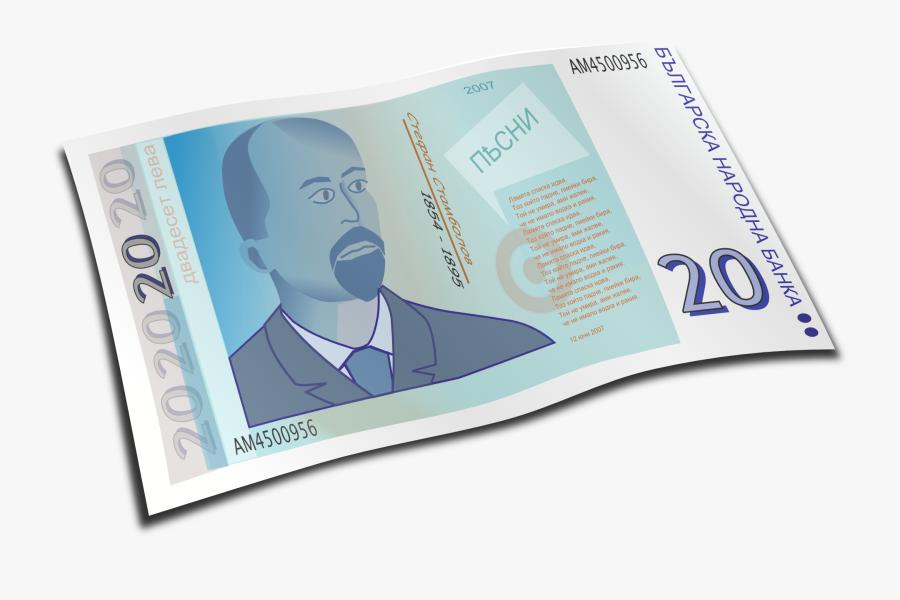 Bulgarian Lev Png, Transparent Clipart