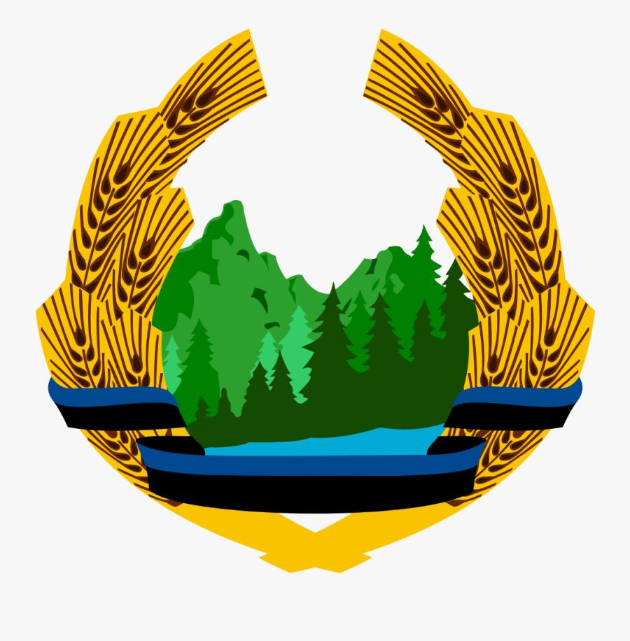 Jules Grant Frm Arms Proposition - Communist Romania Coat Of Arms, Transparent Clipart