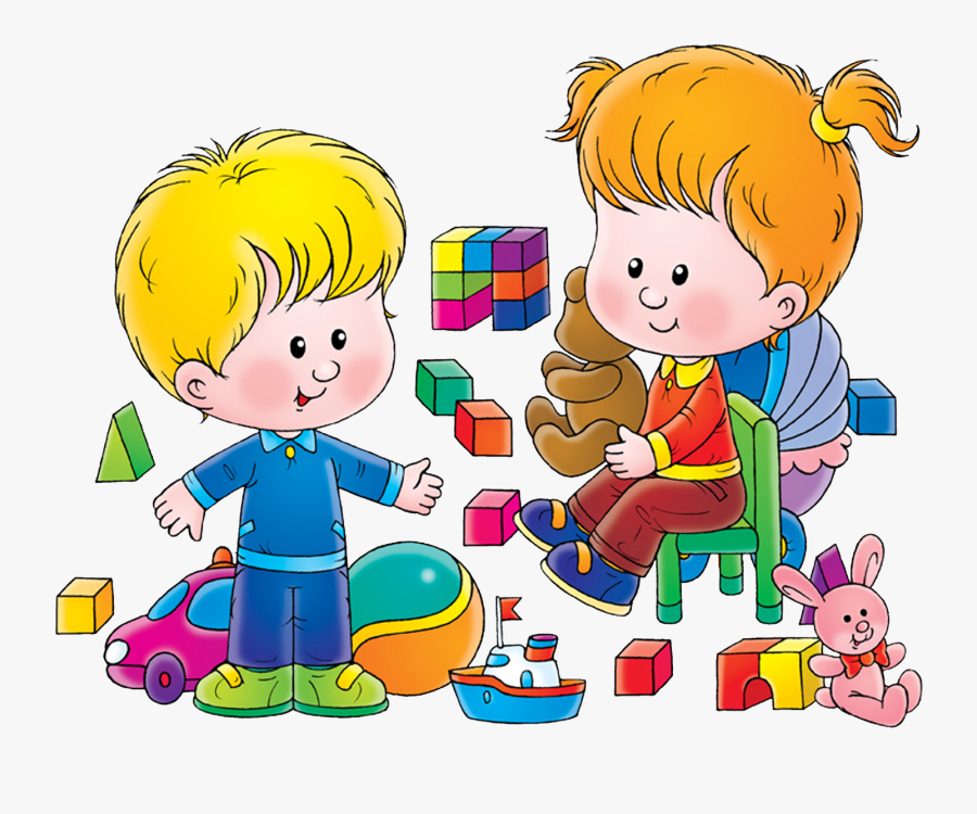 Playing With Toys Clip Art, Transparent Clipart