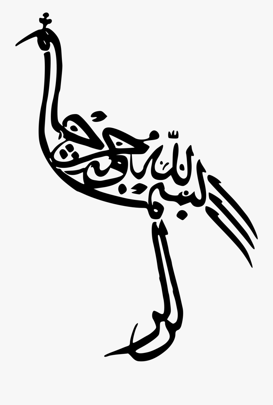 Arabic Calligraphy Bird, Transparent Clipart