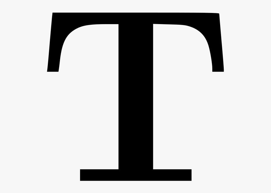 Cyrillic Letter T Png Images - T Times New Roman, Transparent Clipart