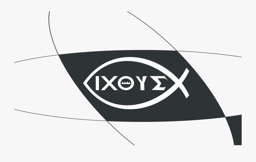 Free Christian Fish Symbol Clipart Png Transparent - Umbrella, Transparent Clipart