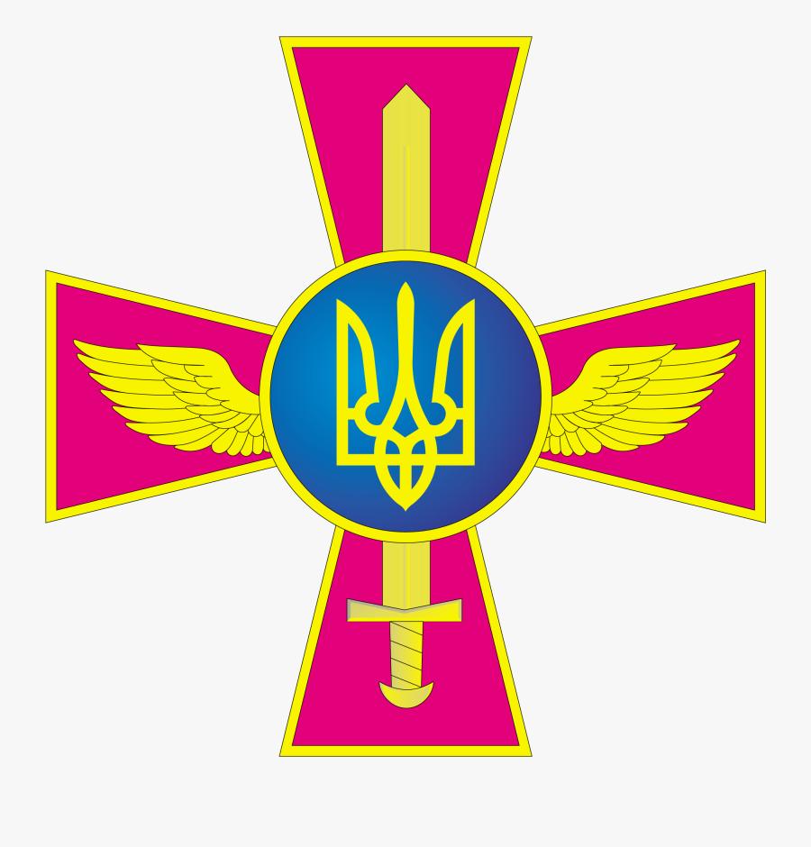 Air Force Of Ukraine - Ukrainian Air Force Logo, Transparent Clipart
