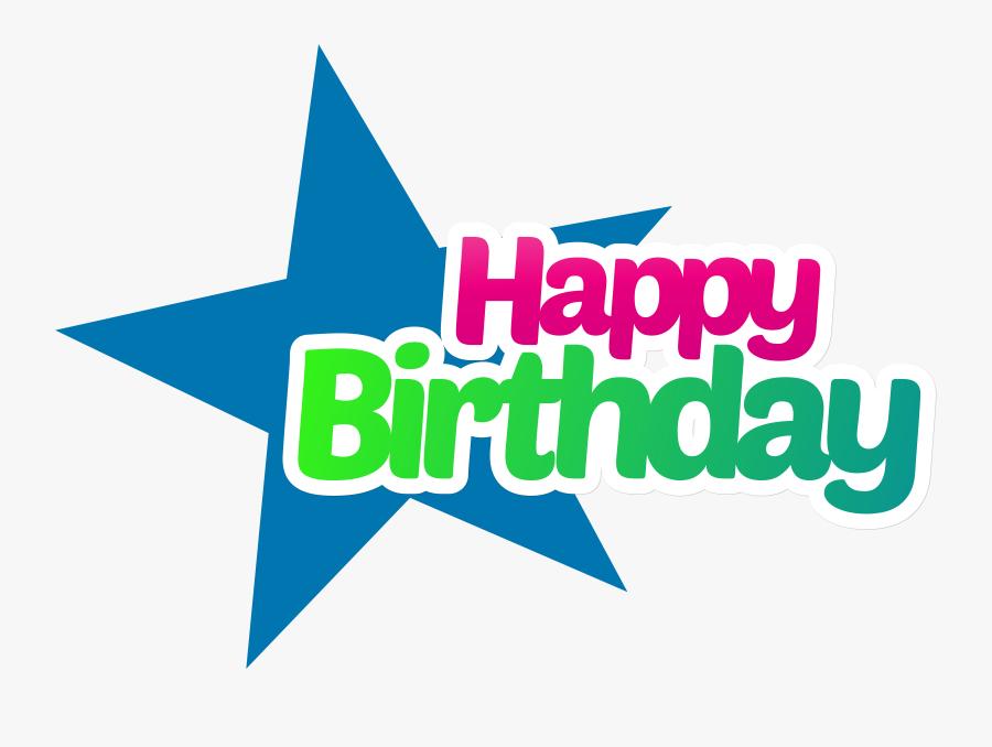 Birthday Christmas Day Clip Art - Transparent Happy Birthday Banner Png, Transparent Clipart