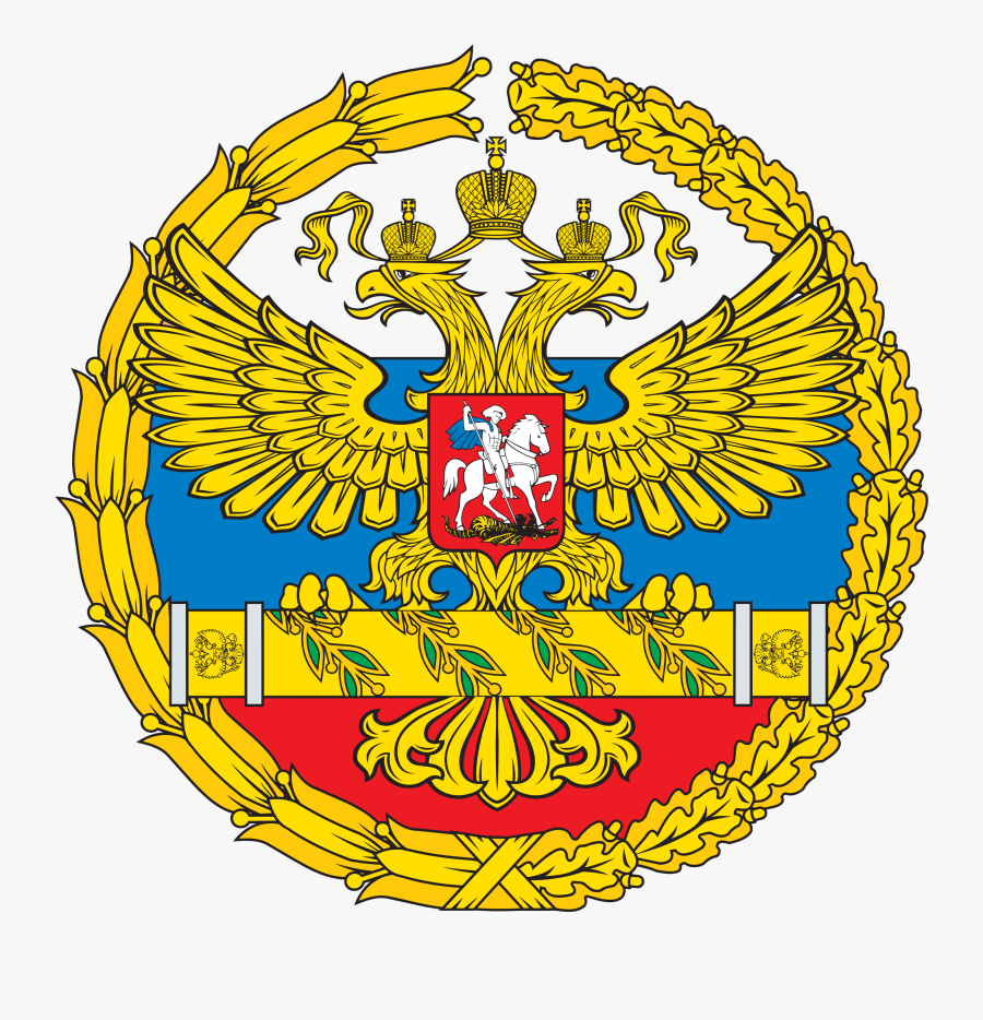 Russian Armed Forces Logo, Transparent Clipart