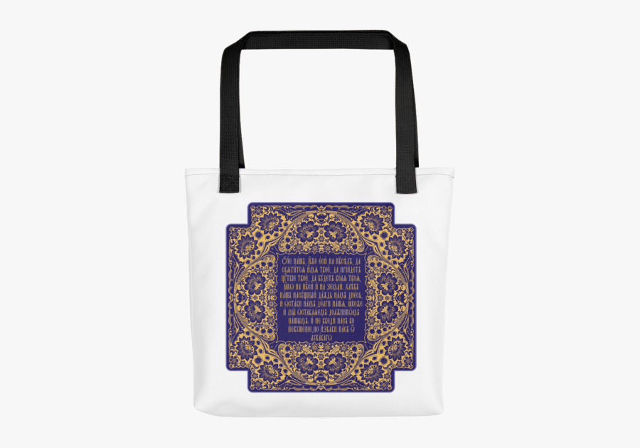 The Lord's Prayer In Slavonic Tote Bag - Lord's Prayer Greek, Transparent Clipart