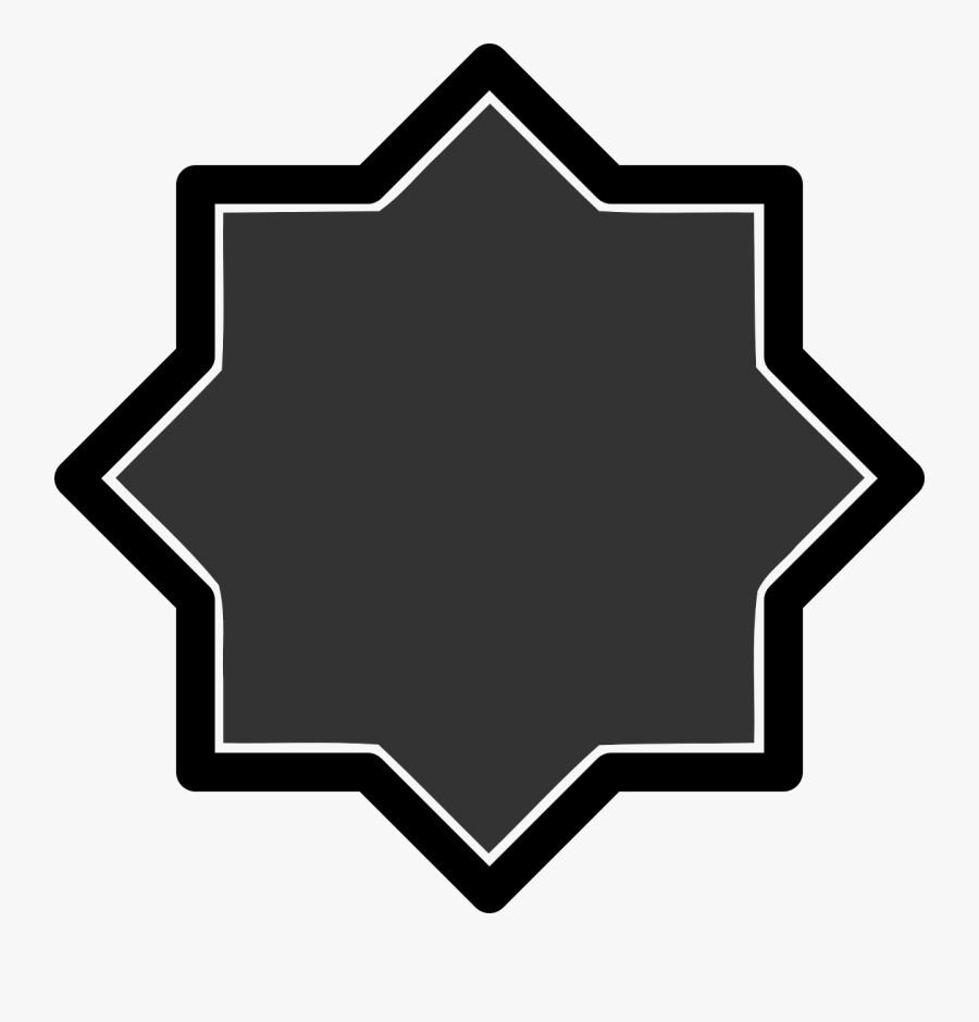 Border Islamic Shape Png, Transparent Clipart