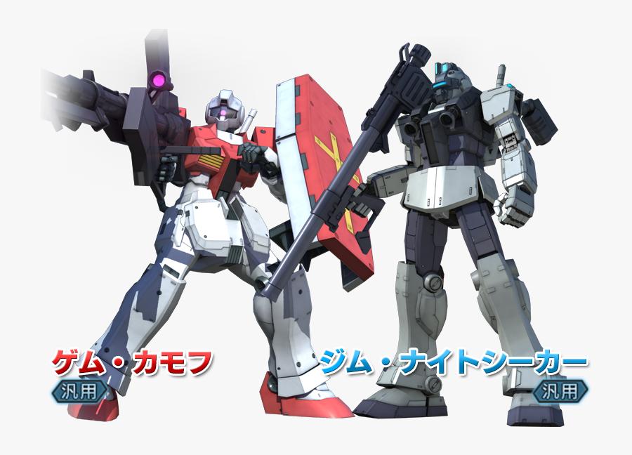 Clip Art Mobile Suit Battle Operation - Gundam Battle Operation 2 Gm, Transparent Clipart