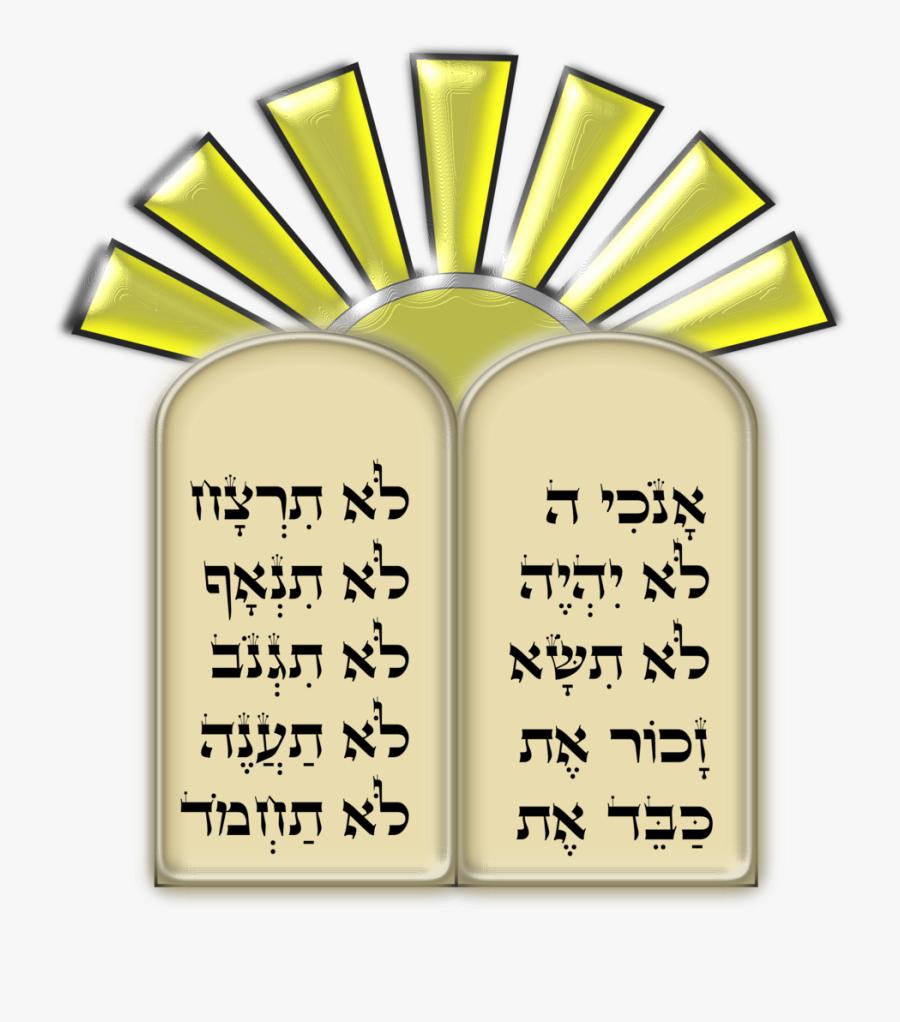 Png Black And White Library Torah Clipart Hebrew - Ten Commandments Line Art, Transparent Clipart
