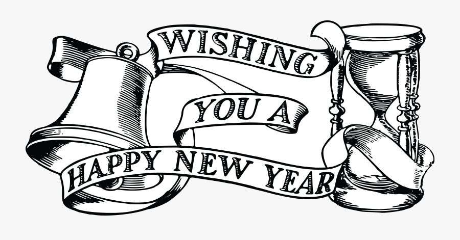 Happy New Year Clipart With Images Daily Sms Collection - Banner Png New Year, Transparent Clipart