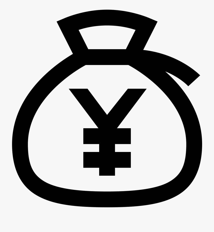 Transparent Dollar Sign Clipart Black And White - Pound Symbol Money, Transparent Clipart