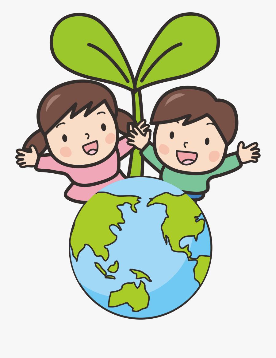 Green Big Image Png - Children Green Earth, Transparent Clipart