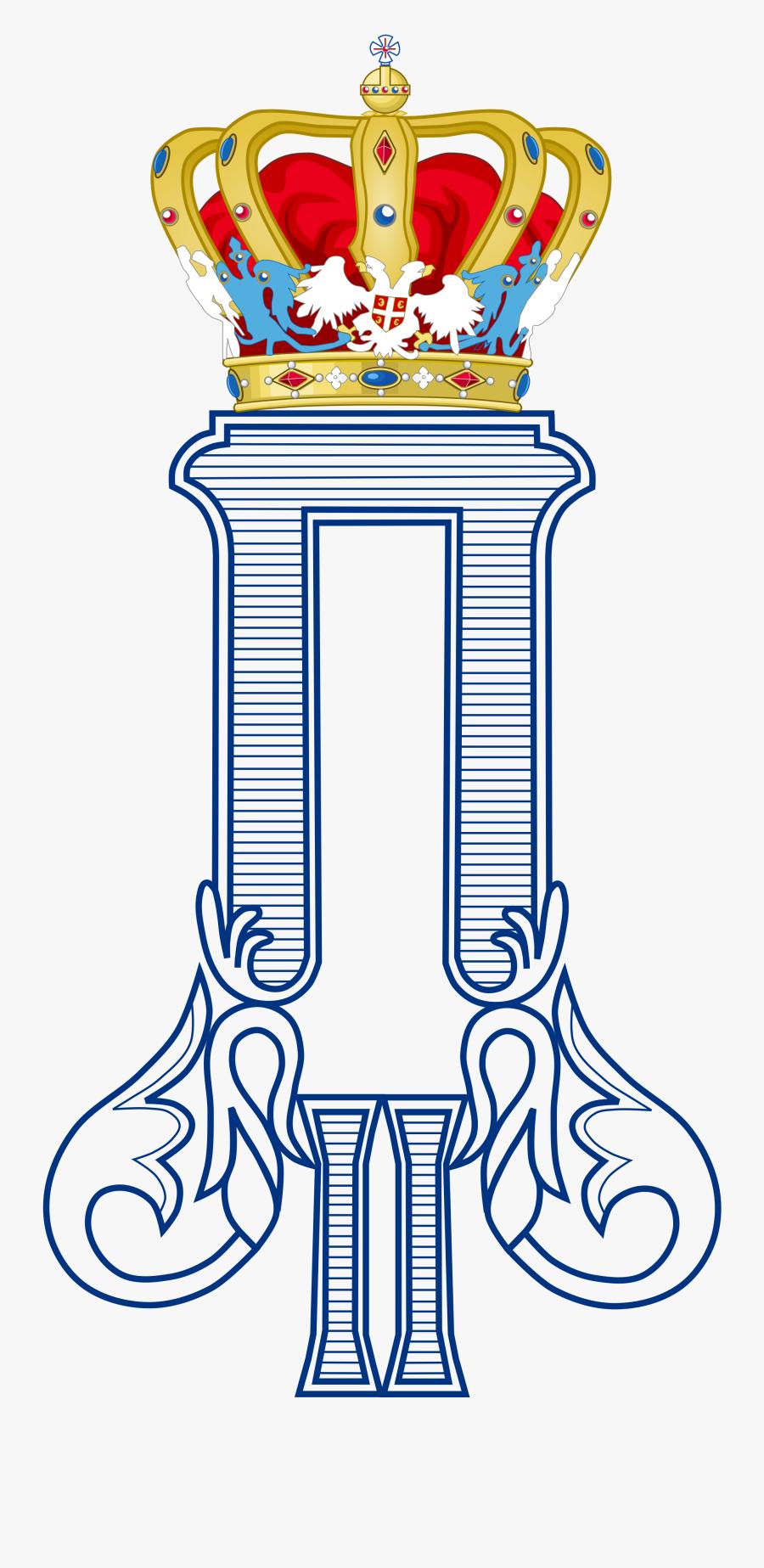 Royal Monogram Of King Peter Ii Of Yugoslavia, Variant - Royal Monogram Alexander Ii, Transparent Clipart