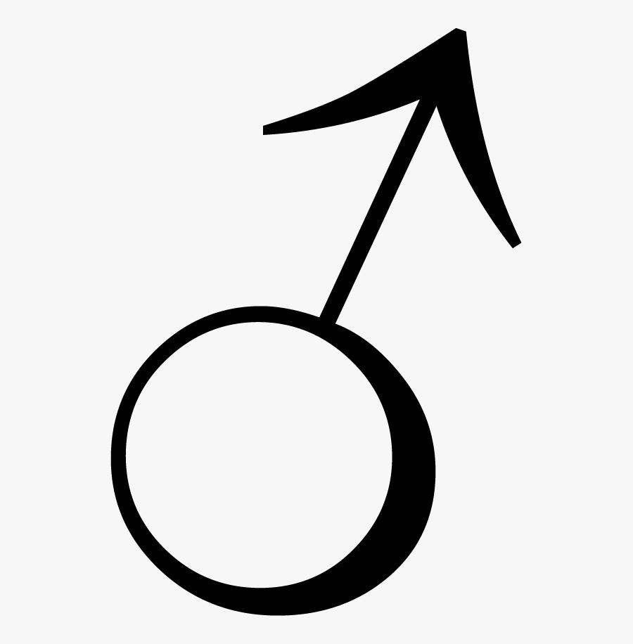 Clip Art File Mars Symbol Png - Mars God Symbol, Transparent Clipart