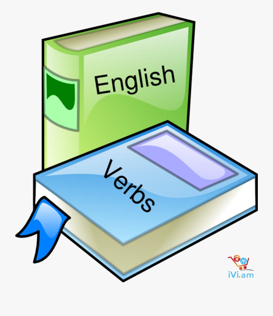 Two Books Clip Art At Clker - English Clipart Png, Transparent Clipart