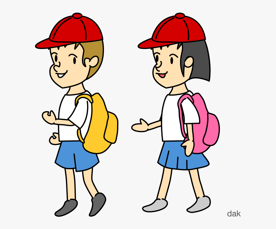 Student National Primary School Teacher Clip Art - Primary School Student Clipart, Transparent Clipart
